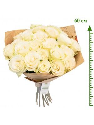 Букет от Бели Рози с опаковка