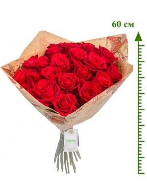 Букет от Червени Рози с опаковка