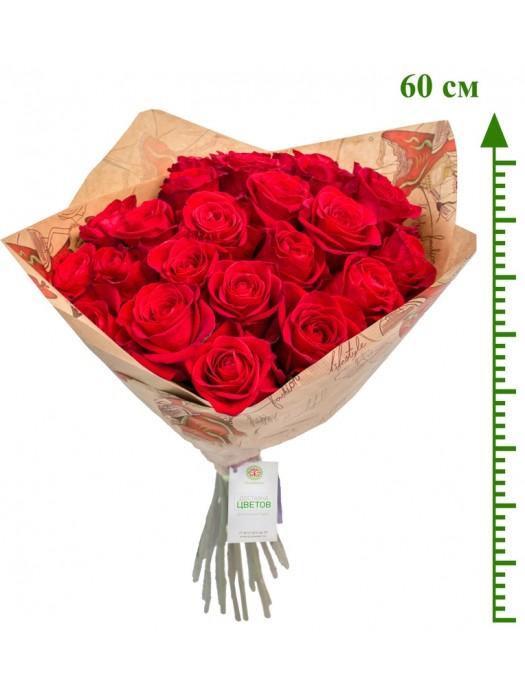 Букет от Червени Рози с опаковка на невероятната цена от 32.99 лв