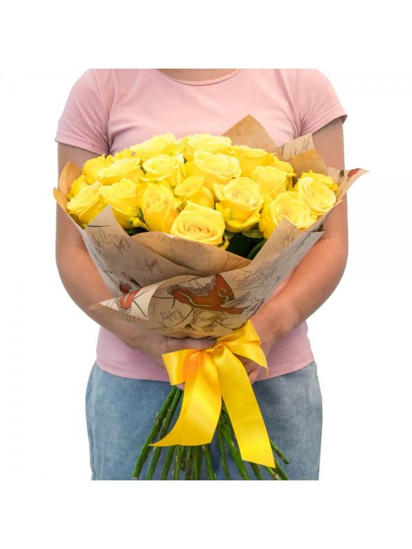 Букет от Жълти Рози с опаковка на невероятната цена от 32.99 лв
