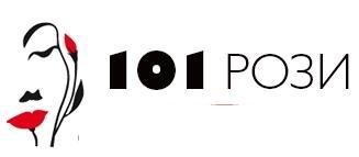 101 РОЗИ - Доставка на цветя на евтини цени